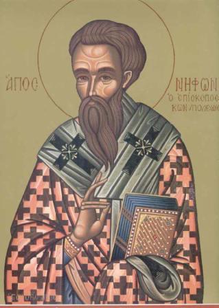 Свети Нифонт, патријарх цариградски