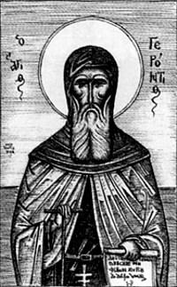 Свети преподобни Геронтије