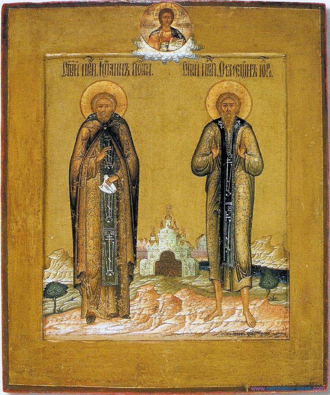Свети преподобни Симеон и Јован