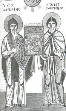 Свети преподобни Варава и Софроније