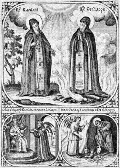 Свети преподобни Василије и Теодор Печерски