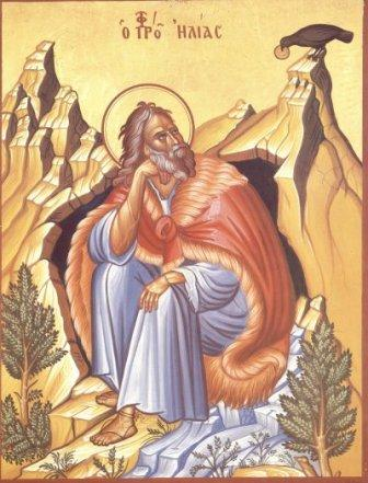 +++ Свети пророк Илија - Илиндан