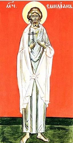 Свети свештеномученик Емилијан епископ