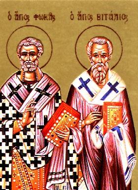 Свети свештеномученик Фока