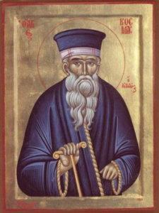 Свети свештеномученик Козма равноапостолни