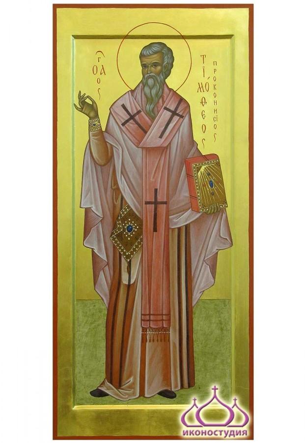 Свети Тимотеј чудотворац, епископ прикониски