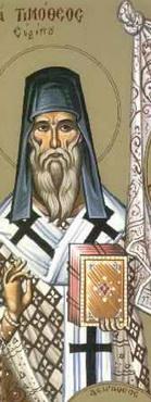 Свети Тимотеј, епископ еврипски