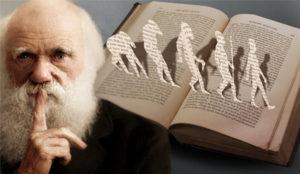 Еволуционизам – не!