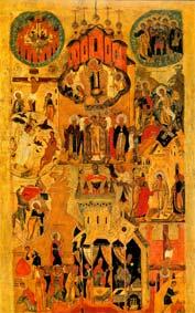Освећење храма Христова Васкрсења