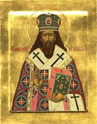 Откриће моштију светог Теодосија, архиепископа черњиговског