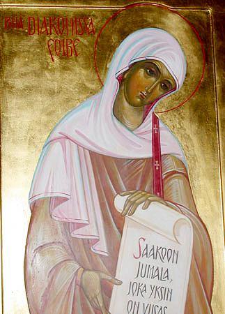 Света Фива