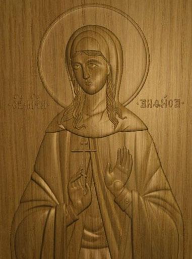 Света мученица Антуса Нова