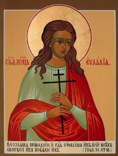 Света мученица Евлалија