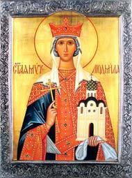 Света мученица Људмила