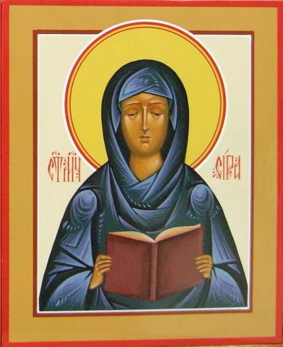 Света мученица Сира