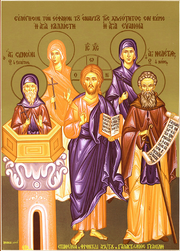 Света преподобна Евантија