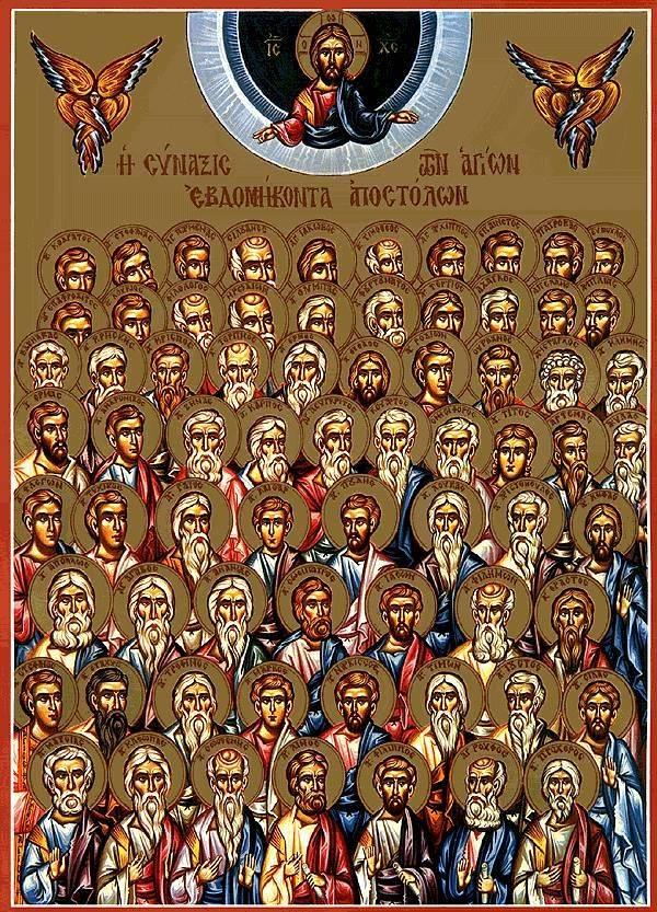 Свети Аполос, Лукије и Климент