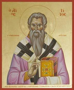 Свети апостол Тит
