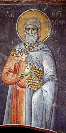Свети мученици Селевк, Стратон, Кронид, Леонтије и Серапион