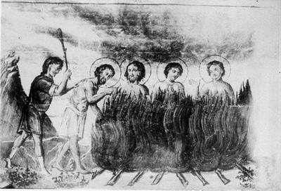 Свети мученици Теодор, Амиан, Јулијан и Кион (Кентурион)