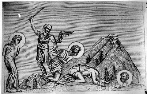 Свети мученици Теодот, Асклиад и Максим
