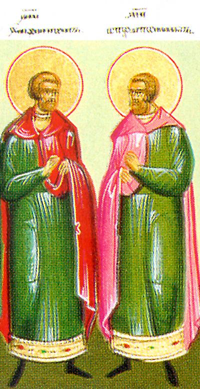 Свети мученик Харитон