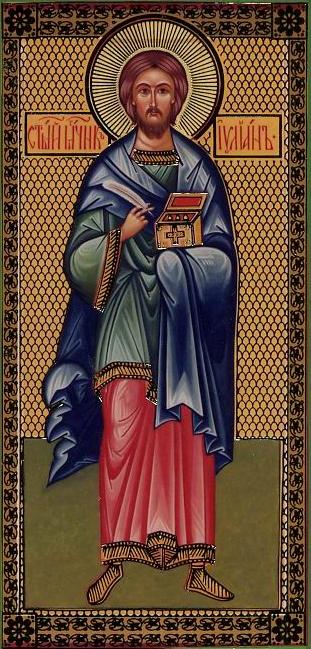 Свети мученик Јулијан са четрдесет другова