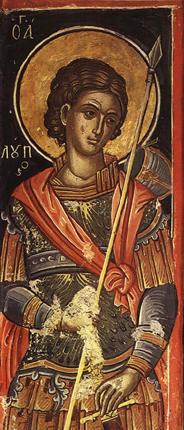 Свети мученик Луп
