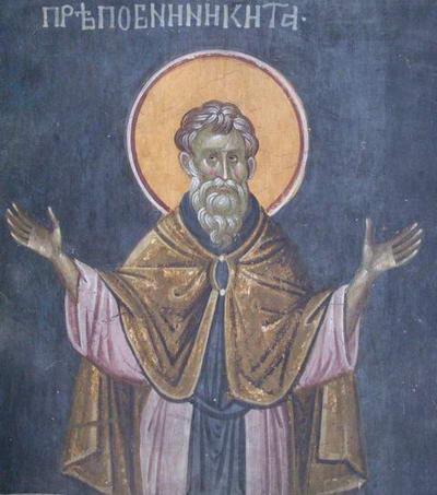 Свети Никита, угодник Божји