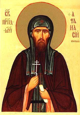 Свети преподобни Атанасије