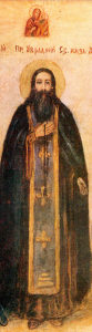 Свети преподобни Аврамије смоленски