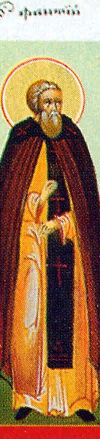 Свети преподобни Фантин
