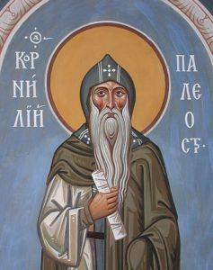 Свети преподобни Корнилије и Аврамије палеостровских