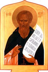 Свети преподобни Лукијан