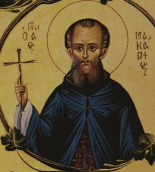 Свети преподобномученик Макарије Солунски