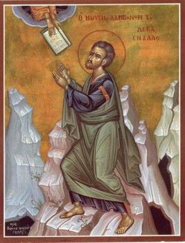 Свети пророк Мојсеј Боговидац