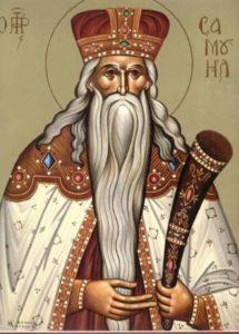 Свети пророк Самуил