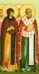 Свети свештеномученик Атанасије епископ и мученици Харисим и Неофит