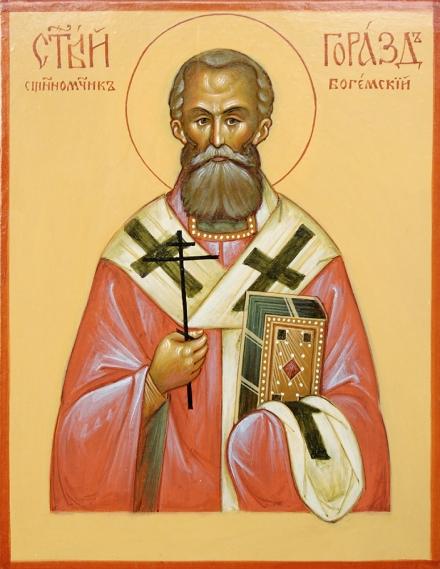 Свети свештеномученик Горазд, епископ чешки