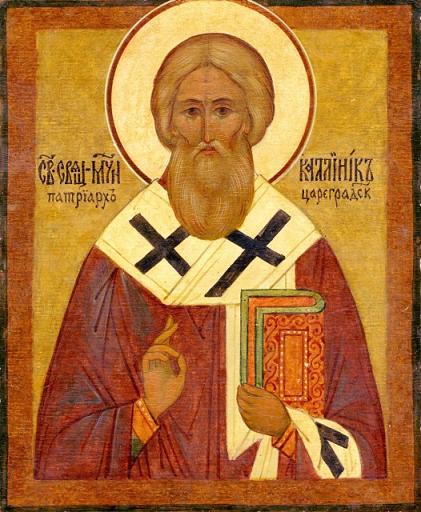 Свети свештеномученик Калиник Патријарх цариградски