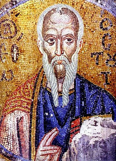 Свети свештеномученик Теодор