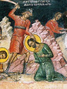 Светих 2593 мученика