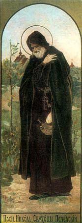 Свети преподобни Никша Свјатоша, књаз Черњиговски