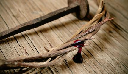 Крв праведника