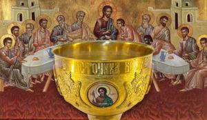 Свака Света Литургија је Тајна вечера