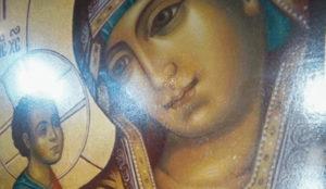 Промироточила икона пресвете Богородице у Бару