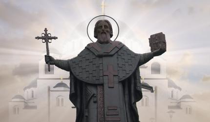 Свети Сава – универзални човек