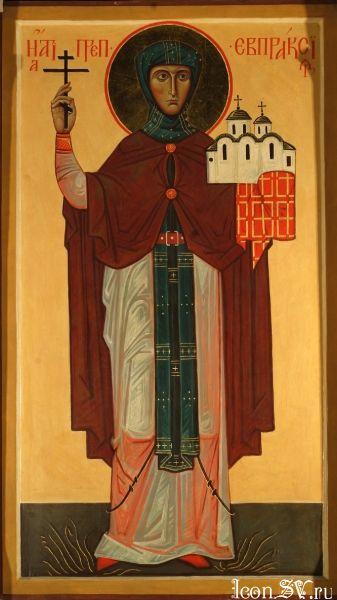 Света благоверна Евпраксија