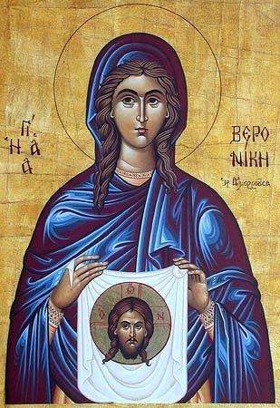 Света мученица Домнина и њене кћери Вирина (Вероника) и Просдока
