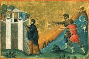 Света мученица Пелагија